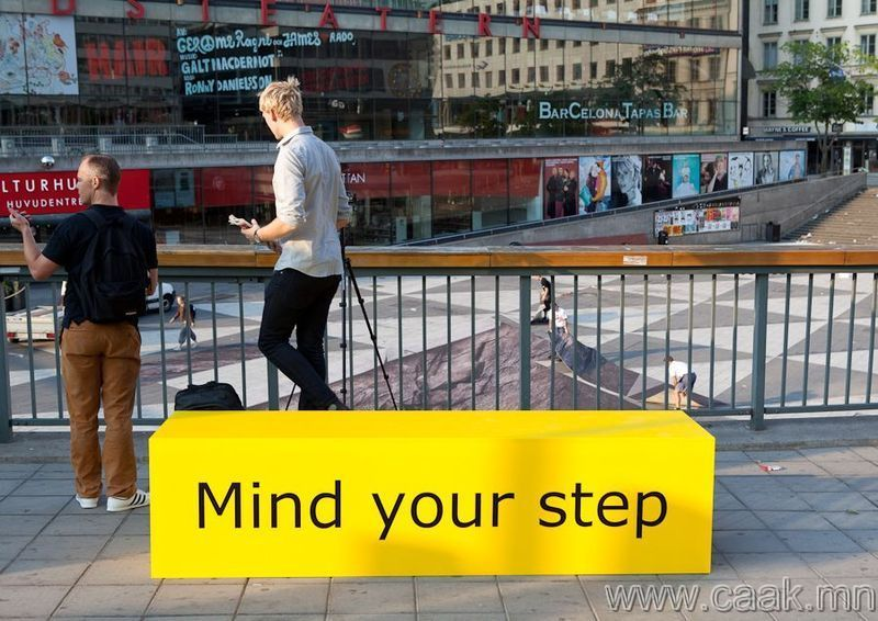 Mind your step (15 фото+видео)