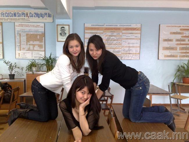 蒙古国美女第50期