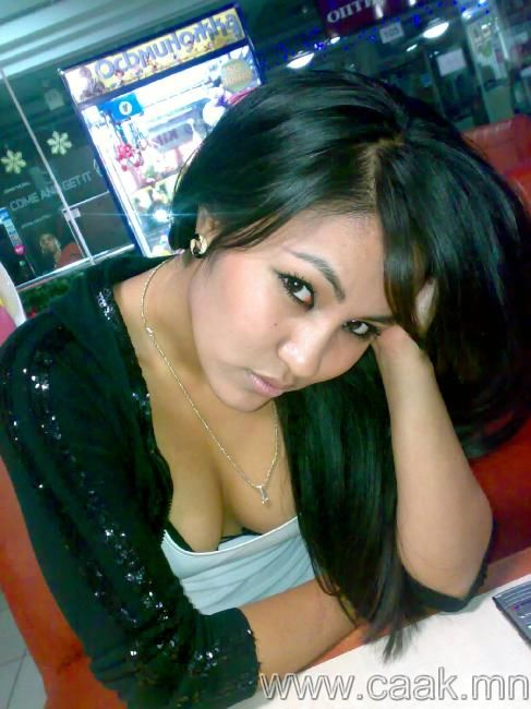 Hot mongolian girls